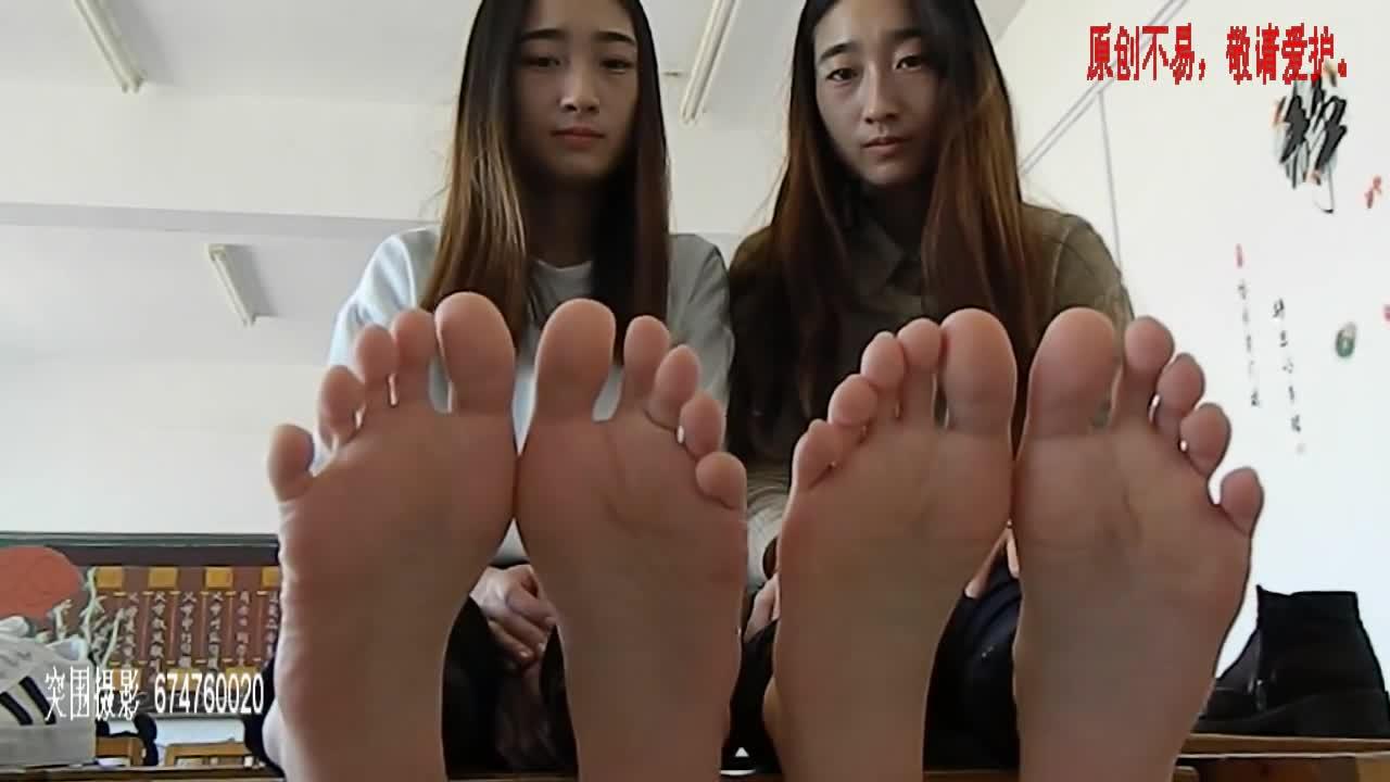 Under Desk Feet Worship