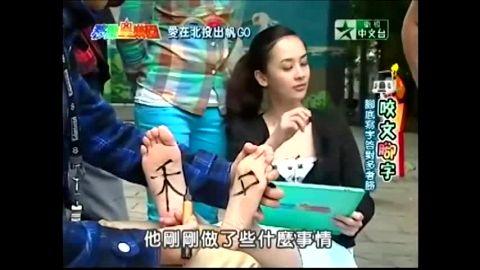 Taiwan Sole Writing 18