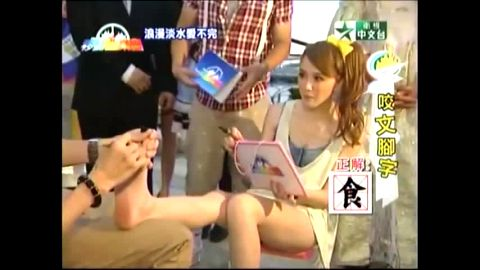 Lovely Taiwan maid gets her hot Asian foot colored on TV show